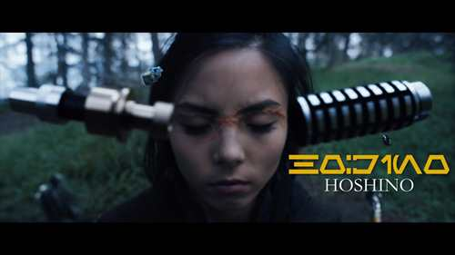 Hoshino || Libreplay, 1re plateforme de référencement et streaming de films et séries libre de droits et indépendants.